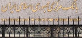 سیف: نرخ رشد اقتصاد ایران امسال به ۵درصد می رسد