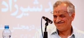 دکتر شیرزاد: گزارشهای آمانو لحن متخاصمانه جهان را در قبال ایران تغییر داد