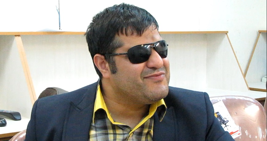 Bazmshahi