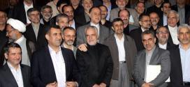 پاداش ۲ میلیارد و ۶۰۰ میلیون تومانی احمدینژاد به یارانش