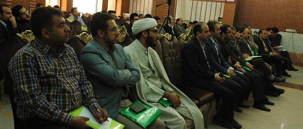 دفاتر منطقه ای سازمان عدالت و آزادی ایران اسلامی
