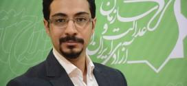 رییس جدید منطقه اصفهان سازمان عدالت و آزادی ایران اسلامی برگزیده شد