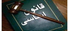 نگاهی به مفهوم قانون اساسی شایسته | مقالهای از حامد اکبری گندمانی*