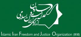 بیانیه منتخبان عضو سازمان عدالت و آزادی در شوراهای شهر کشور درباره محیط زیست