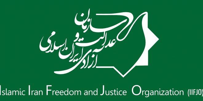 بیانیه «عدالت و آزادی» در واکنش به صدور احکام سنگین برای فعالین کارگری؛ لازم است فراتر از رسیدگی صوری و تجدیدنظر موردی، عملاً بنیان فکری کارگزاران قضایی، انتظامی و امنیتی کشور بر مدار اصول پشتیبانی از آزادیهای فردی و اجتماعی، عدالت و بیطرفی سیاسی قرار گیرد