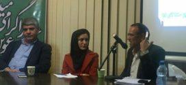 نشست پندار ما با موضوع «جرم سیاسی در فقه و حقوق موضوعه» به همت کمیته آموزش سازمان عدالت و آزادی منطقه فارس برگزار شد