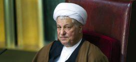 بازخوانی متن پیام آیت الله هاشمی رفسنجانی به کنگره نهم سازمان عدالت و آزادی ایران اسلامی