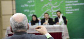 گزارش تصویری۷/ یازدهمین کنگره سازمان عدالت و آزادی ایران اسلامی