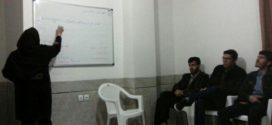 """گزارشی از جلسه هم اندیشی نجف آباد با موضوع """"تحزب و روند کار حزبی"""""""