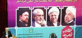 پایان نبرد درختها و نردهها؛ بررسی عوامل تاثیرگذار بر انتخابات اصفهان