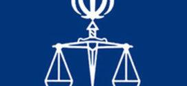گزارش جلسه هماندیشی حوزه نجف آباد با موضوع آشنایی و بررسی عملکرد قوه قضاییه