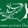 سرپرست حوزه کاشمر سازمان عدالت و آزادی منصوب شد