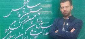 جوان اصلاح طلب را باور کنید!| میرهادی سیدعلی بابائی رئیس کمیته تبلیغات و اطلاع رسانی سازمان عدالت و آزادی منطقه آذربایجان غربی