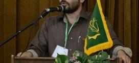انتخاب مشاور و مدیر کل حوزه ریاست معاونت برنامه ریزی، توسعه شهری و امور شورای شهرداری تهران
