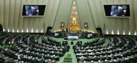 بیانیه راهبردی سازمان عدالت و آزادی درخصوص ضرورت حفظ نظام جمهوری و نفی گذار به نظام پارلمانی