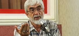 انتقام از رأی مردم! | ناصر آملی