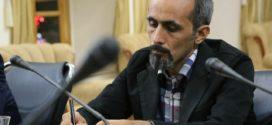 از بست نشینی تا فعالیت مدنی| سعید فرجی خویی