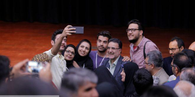 گزارش تصویری ۳ /سیزدهمین مجمع عمومی سازمان عدالت و آزادی ایران اسلامی