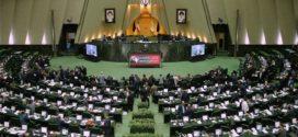 مجلس بیاثر و غیر علنی، محمدرضا بزمشاهی