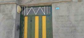 زهرا موسوی، رییس نخستین واحد روستایی سازمان عدالت و آزادی در دهستان بالاولایت کاشمر شد