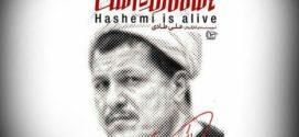حاشیههای یک مستند سیاسی؛ یادداشتی از رضا صادقیان