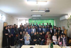 دیدار نوروزی اعضا و هواداران سازمان عدالت و آزادی در اصفهان