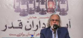 مصطفی ملکیان: عدالت به معنای پاسداری از حق است؛ نمیتوان با کیفر و پاداش کسی را اخلاقی کرد؛ رژیمهای سیاسی جبار جلوی تخیل انسانها را میگیرند